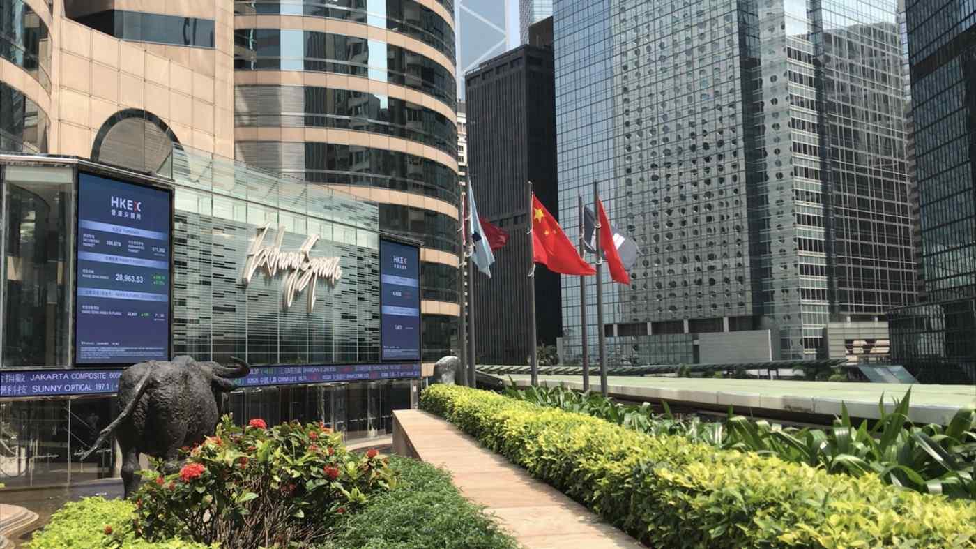 Khu tài chính của Hồng Kông. Khoảng 17,14 tỷ đô la đã được huy động thông qua các danh sách mới trong ba tháng đầu năm 2021 (Ảnh của Dean Napolitano).