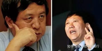 Zheng Junhuai (trái) và Niu Gensheng (Phải)