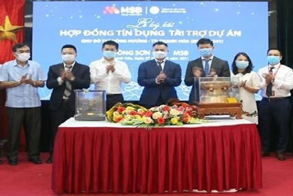 Thanh Hoá: Ký kết hợp đồng tín dụng cho dự án Khu dịch vụ thương mại, văn phòng và dân cư thuộc Khu đô thị Đông Hương