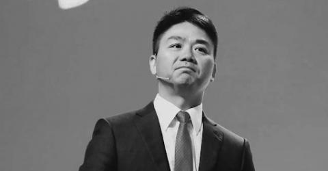 Giá trị tăng vọt nhờ IPO, Lưu Cường Đông sẽ trở thành người giàu nhất Trung Quốc?