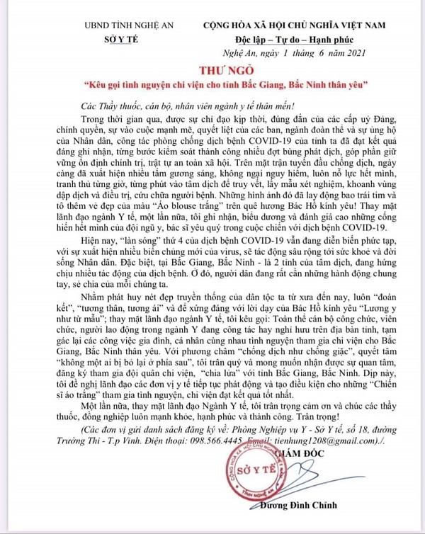 Nghệ An: Giám đốc Sở Y tế viết thư ngỏ kêu gọi tình nguyện viên chi viện cho tâm dịch Bắc Giang, Bắc Ninh