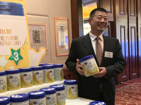 Tỷ phú đứng đầu ngành sữa bột trẻ em tại Trung Quốc