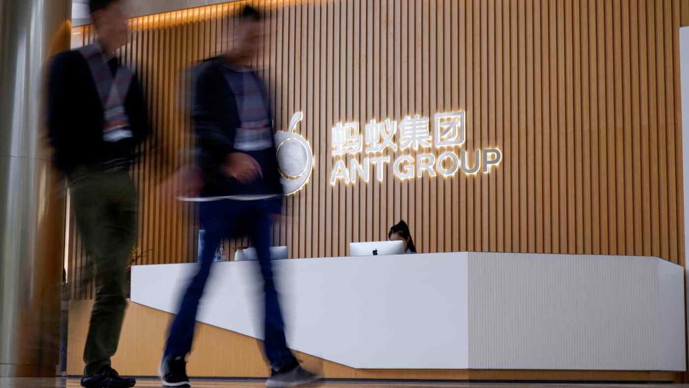 Trụ sở chính của Ant Group tại Hàng Châu, Trung Quốc: Công ty đã phải đối mặt với sự giám sát chặt chẽ hơn từ các cơ quan quản lý Trung Quốc kể từ năm ngoái. © Reuters
