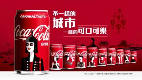 Coca-Cola tham gia vào thị trường đồ uống có cồn ở Trung Quốc, đặt triển vọng đầu tư nước ngoài tăng cao