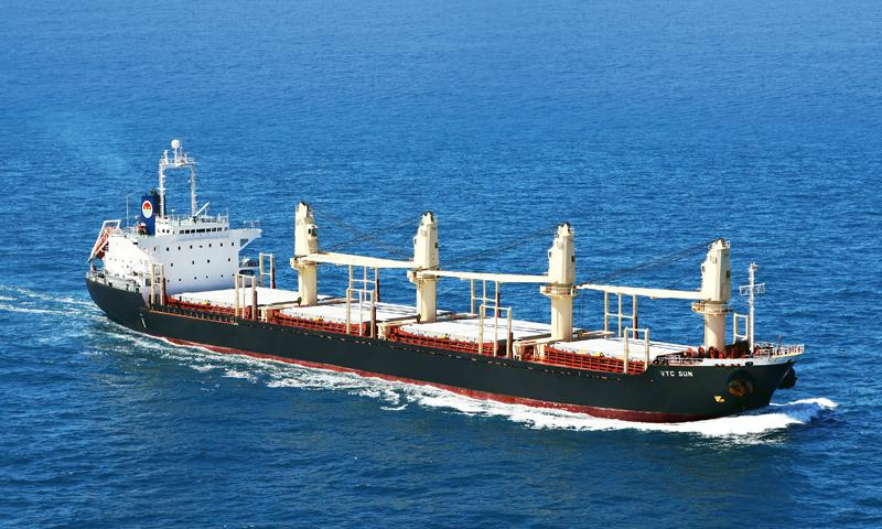 Vận tải và Dịch vụ Hàng hải đặt kế hoạch lãi sau thuế tăng 17%