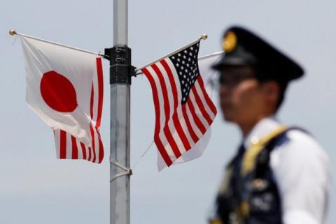 Nhật Bản hợp tác với IBM Hoa Kỳ nhằm phá vỡ thế độc quyền bộ nhớ của Hàn Quốc
