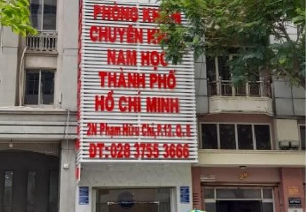 Trụ sở Phòng khám chuyên khoa Nam học TP. Hồ Chí Minh