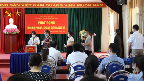 Phú Thọ: Hơn 5,1 tỷ đồng ủng hộ phòng, chống COVID-19 qua hệ thống Ủy ban MTTQ tỉnh