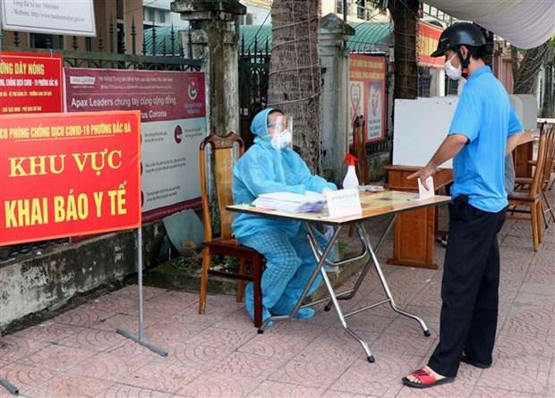 Hà Tĩnh nhận công điện hỏa tốc từ Bộ Y tế đề nghị mở rộng điều tra dịch tễ