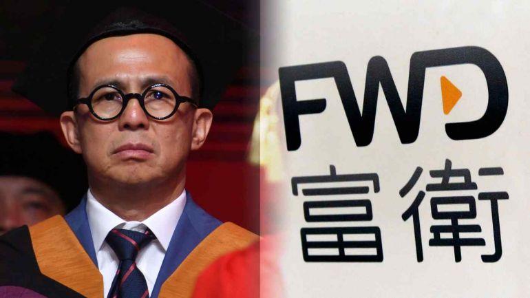 Đơn vị bảo hiểm của tỷ phú Hồng Kông Richard Li tiến hành IPO tại Mỹ