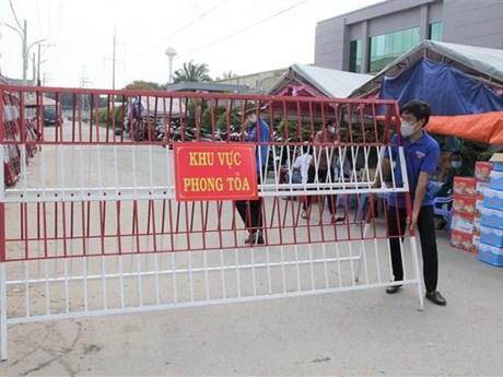 Bình Dương: Thêm 19 ca dương tính với SARS-CoV-2, ổ dịch tại thị xã Tân Uyên vẫn nhiều diễn biến khó lường