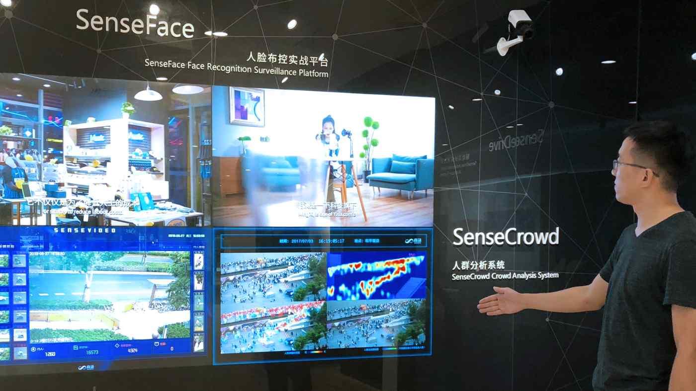 SenseTime chuyên về phần mềm AI để nhận dạng khuôn mặt, theo dõi, phát hiện đối tượng, xử lý hình ảnh và video và phân tích dữ liệu. (Ảnh của Cheng Ting-Fang)