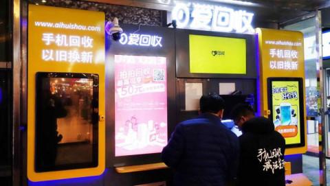 Các đợt IPO công nghệ của Trung Quốc tại Mỹ đang phục hồi lại sau hai tháng tạm lắng