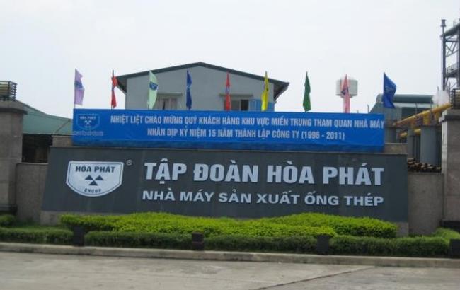 Tập đoàn Hòa Phát góp tăng vốn tại Sản phẩm thép Hòa Phát