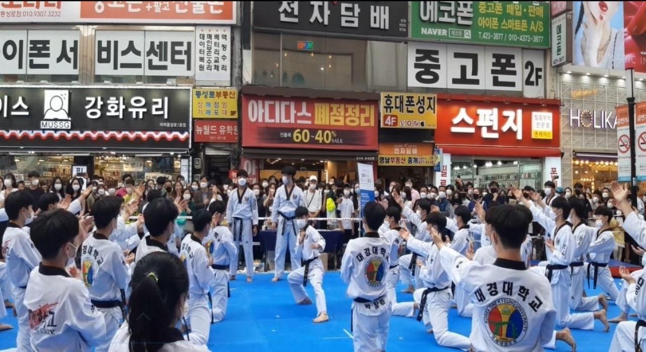 Đội Taekwondo của sinh viên Trường Đại học Daekyung