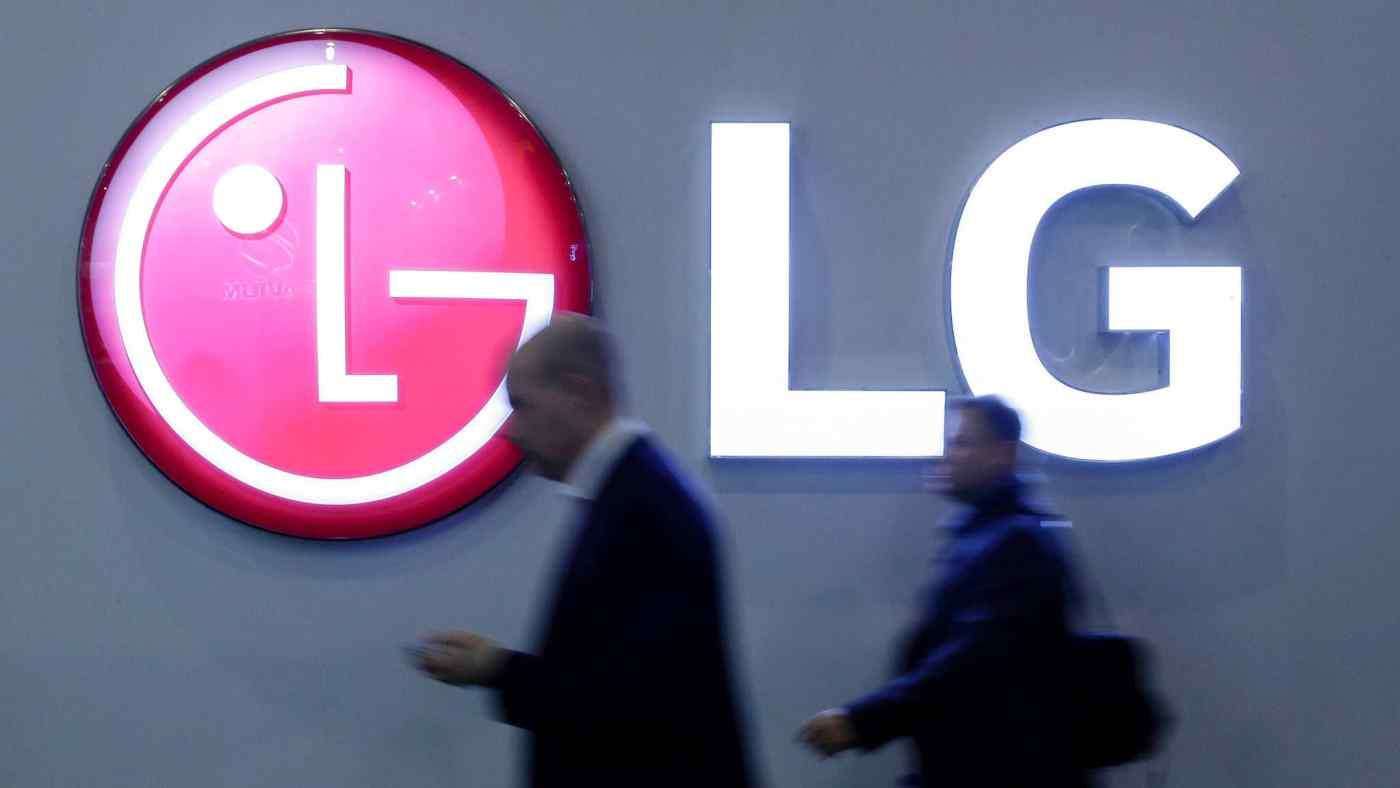 LG dự báo bộ phận linh kiện xe sẽ có lãi lần đầu tiên sau sáu năm vào năm 2021. © Reuters