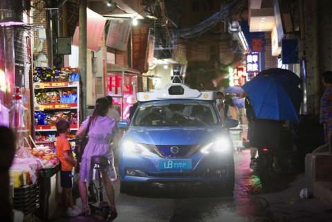 WeRide huy động được 600 triệu USD trong cuộc đua công nghệ xe tự lái của Trung Quốc