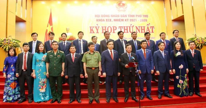 Ông Bù Văn Quang phát biểu nhậm chức Chủ tịch UBND tỉnh khóa XIX nhiệm kỳ 2021- 2026