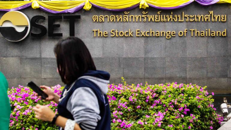 SET đang phát triển các biện pháp mới để thu hút niêm yết từ các công ty nước ngoài và các doanh nghiệp vừa và nhỏ, nhằm trở thành công ty dẫn đầu trong số các thị trường chứng khoán Đông Nam Á. © Hình ảnh Getty
