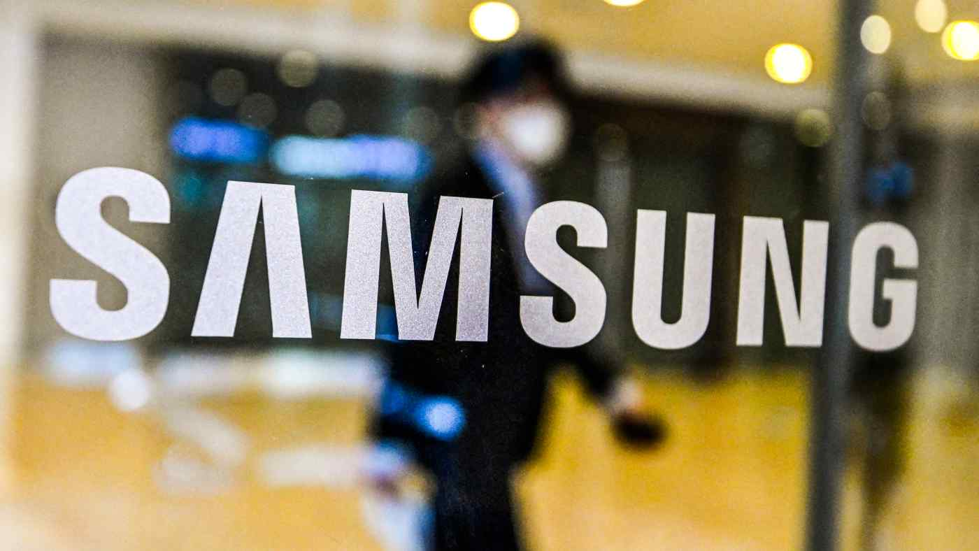 Samsung Electronics đang hưởng lợi từ nhu cầu toàn cầu về chất bán dẫn. © AFP / Jiji