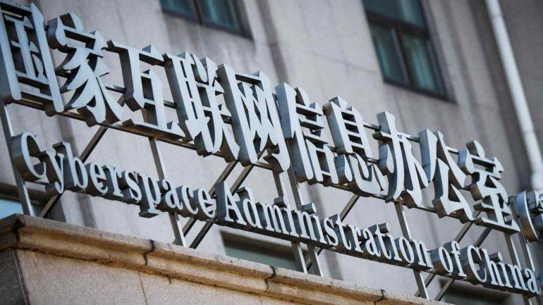 Trung Quốc xem xét các đợt IPO ở nước ngoài của các công ty có từ 1 triệu người dùng trở lên