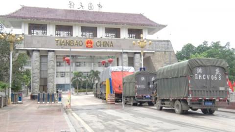 Hà Giang: Nỗ lực tăng trưởng kim ngạch xuất, nhập khẩu