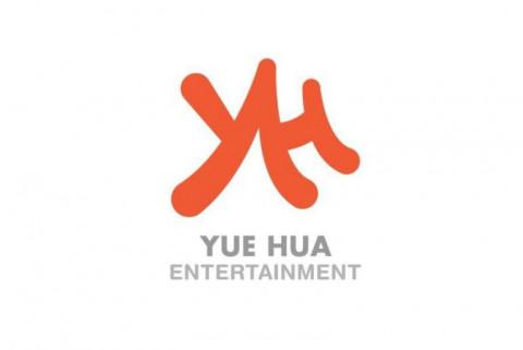 ByteDance và Alibaba đồng thời đầu tư vào công ty giải trí lớn nhất Trung Quốc