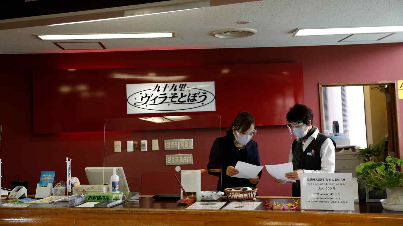 Một khách sạn ở tỉnh Chiba chuẩn bị đón các vận động viên đến từ châu Âu. Nhiều khách sạn đã buộc phải giảm giá sau khi ban tổ chức Thế vận hội cấm khán giả đến các sự kiện ở khu vực Tokyo. © Reuters