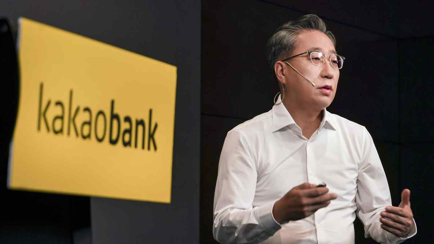 Shares in Kakao Bank, led by CEO Yun Ho-young, begin trading on Aug. 6. (Photo courtesy of Kakao Bank)
