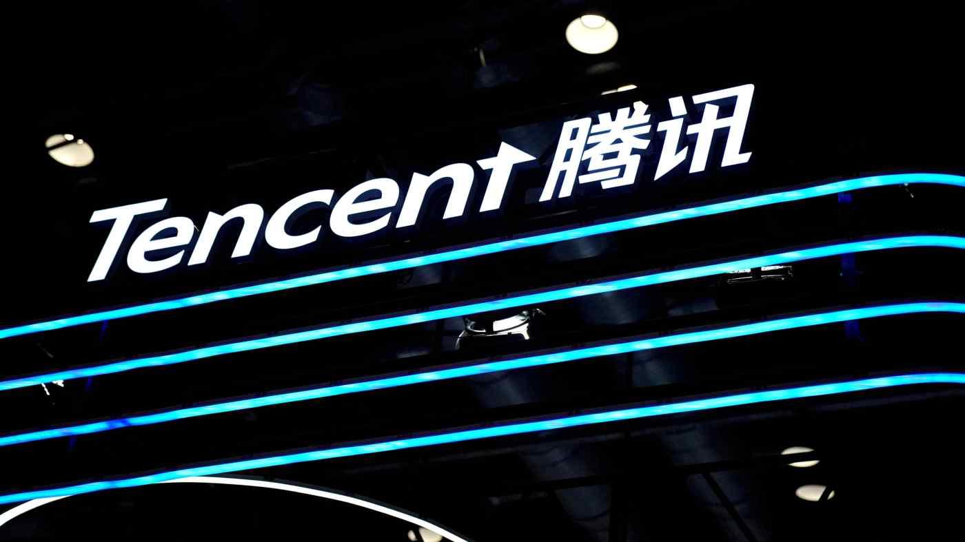 Ảnh: Cơ quan quản lý yêu cầu Tencent phải nộp phạt 500.000 nhân dân tệ (tương đương 77.150 USD). Ảnh: Reuters