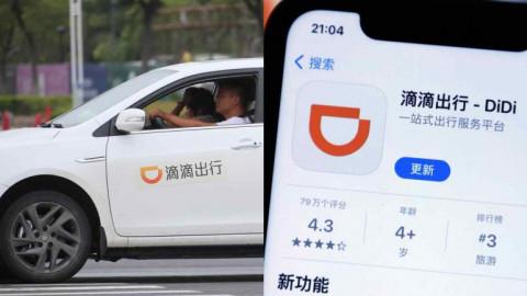 Các đối thủ tại Trung Quốc của Didi dốc hết tốc lực để giành lại thị phần