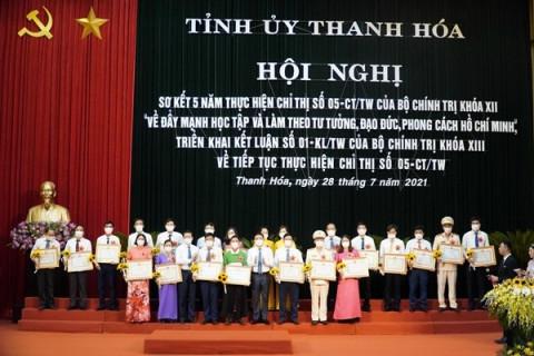 """Thanh Hóa: Sơ kết 5 năm thực hiện Chỉ thị số 05-CT/TW """"Về đẩy mạnh học tập và làm theo tư tưởng, đạo đức, phong cách Hồ Chí Minh"""""""