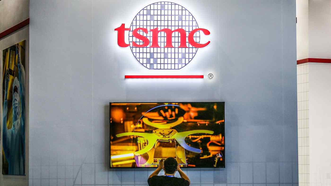 TSMC, nhà sản xuất chip hàng đầu thế giới, đang mở rộng năng lực sản xuất ở nước ngoài ở những nơi như Trung Quốc, Đức, Nhật Bản và Mỹ nhưng vẫn giữ nhà máy mới tiên tiến nhất tại Đài Loan. © AFP / Jiji