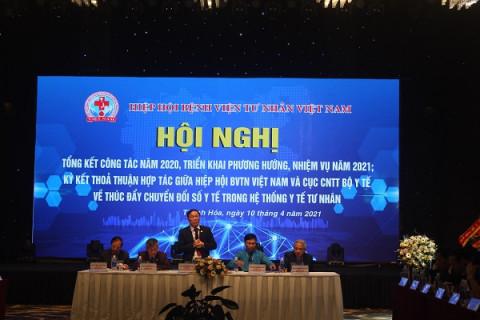 Hiệp hội Bệnh viện tư nhân Việt Nam kiến nghị sửa đổi quy định về khám chữa bệnh đã không còn phù hợp