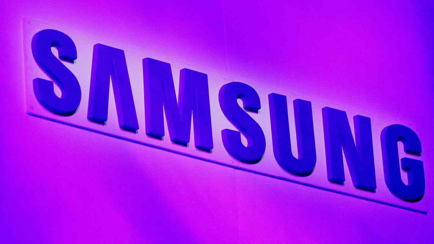 Samsung Electronics của Hàn Quốc là nhà sản xuất chip nhớ và điện thoại thông minh lớn nhất thế giới. © Reuters