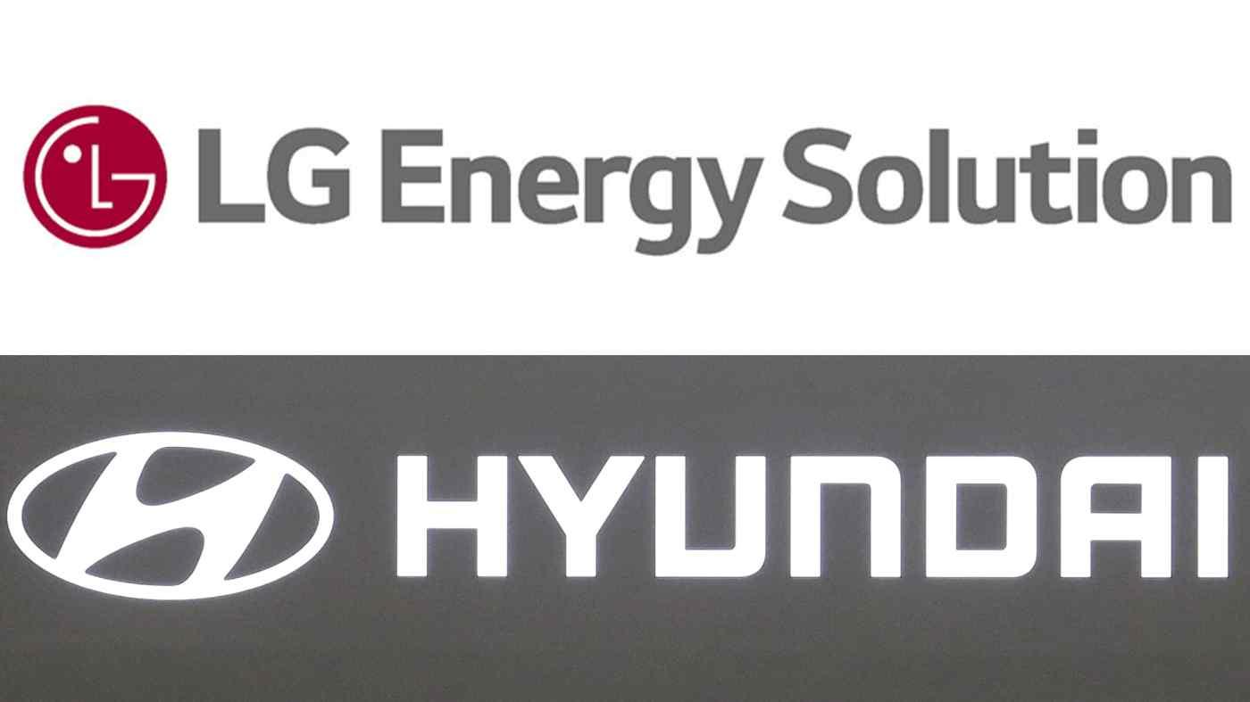 Hai công ty mỗi bên sẽ nắm giữ 50% cổ phần của nhà máy sản xuất pin EV tại Indonesia. (Nguồn ảnh của AP và ảnh chụp màn hình từ trang web của LG Energy Solution)