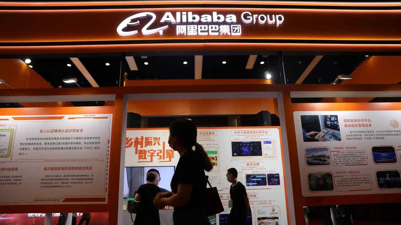 Doanh thu hàng quý của Alibaba giảm nhẹ so với ước tính của các nhà phân tích. © Reuters