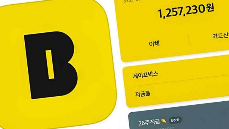 Ngân hàng Kakao của Hàn Quốc tăng vọt khi ra mắt trên thị trường chứng khoán