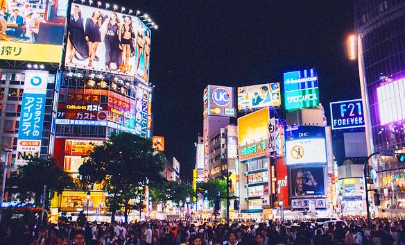 Hơn 90% doanh nghiệp Nhật Bản kỳ vọng phục hồi kinh tế năm 2022