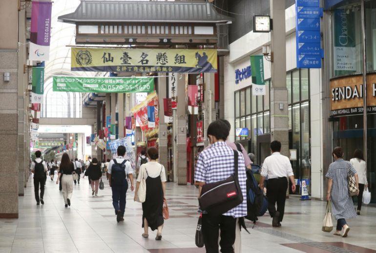 Giới chức Nhật Bản kêu gọi đóng cửa chống Covid