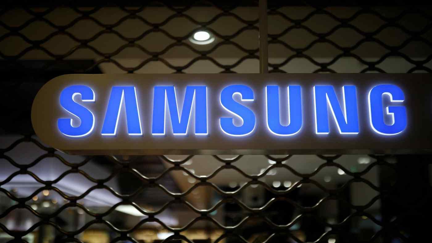 Samsung Electronics có kế hoạch củng cố công nghệ và vị trí dẫn đầu thị trường thông qua việc mua bán và sáp nhập. © Reuters