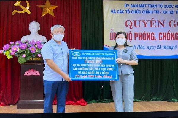 Cộng đồng Doanh nghiệp tỉnh Thanh Hóa ủng hộ 6,3 tỷ đồng phòng, chống Covid-19