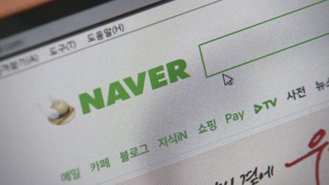 """Naver Financial hưởng lợi từ luật """"chống google"""""""