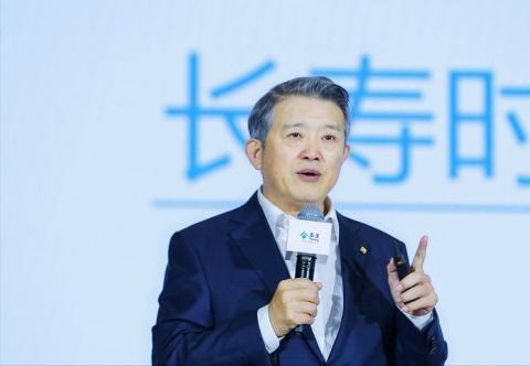 Danh tính những vị chủ tịch tập đoàn tỷ phú của Trung Quốc