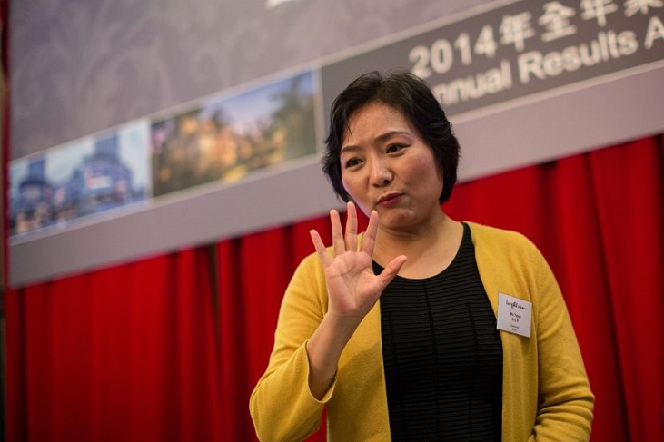 Bà Wu Yajun