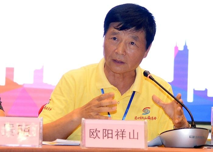 Ông Ouyang Xiangshan
