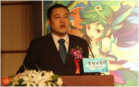"""Xu Bo, tỷ phú """"ẩn thân"""" của ngành công nghiệp game"""