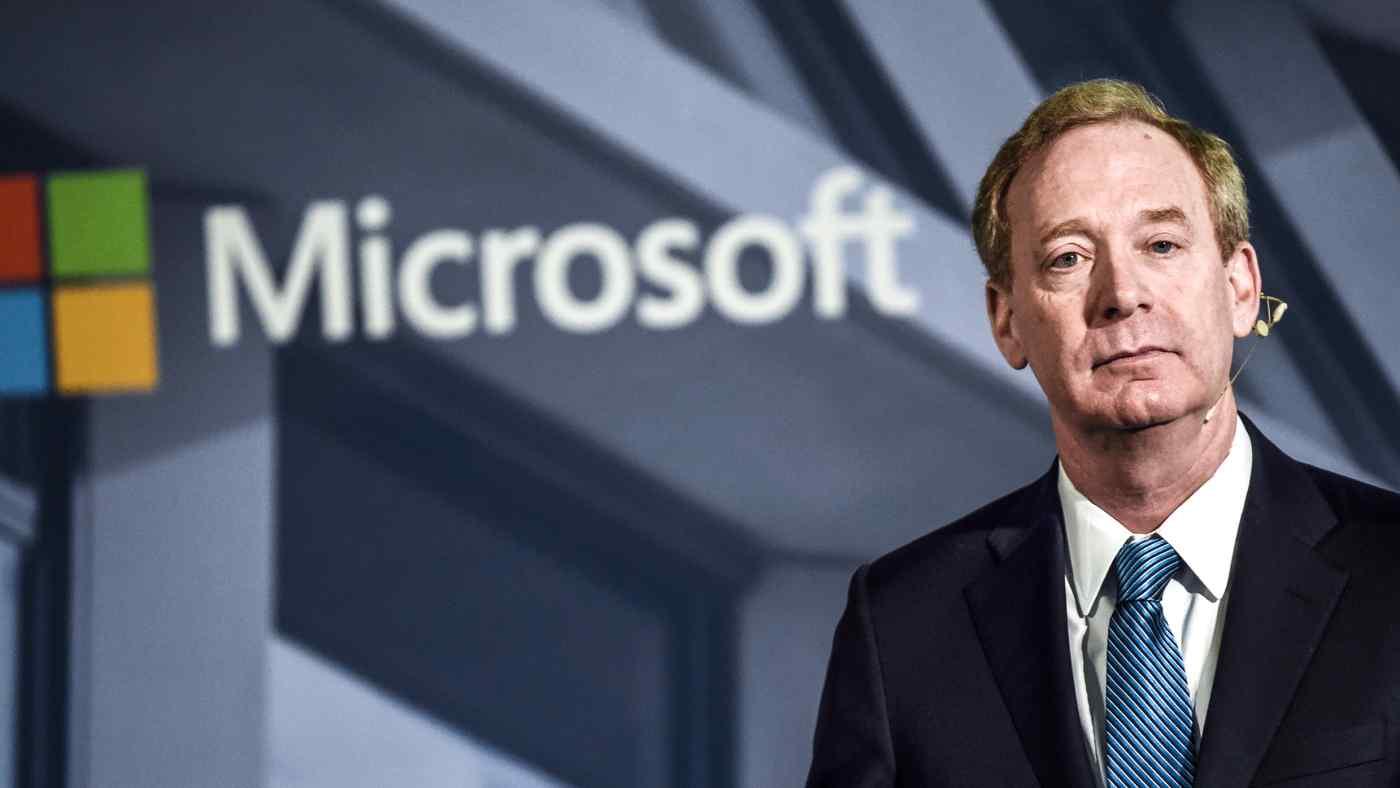 Phát biểu từ Washington DC, Brad Smith nói rằng các công ty công nghệ, bao gồm cả Microsoft,