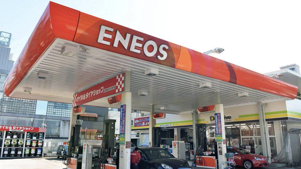 Eneos Corporation trở thành cổ đông lớn tại Tập đoàn Xăng Dầu Việt Nam