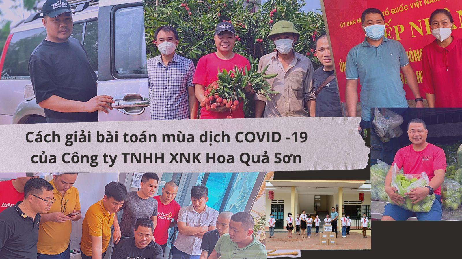 Bài 9: Cách giải bài toán mùa dịch COVID-19 của Công ty TNHH XNK Hoa Quả Sơn